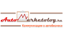 Auto Marketolog WIFI покрытие
